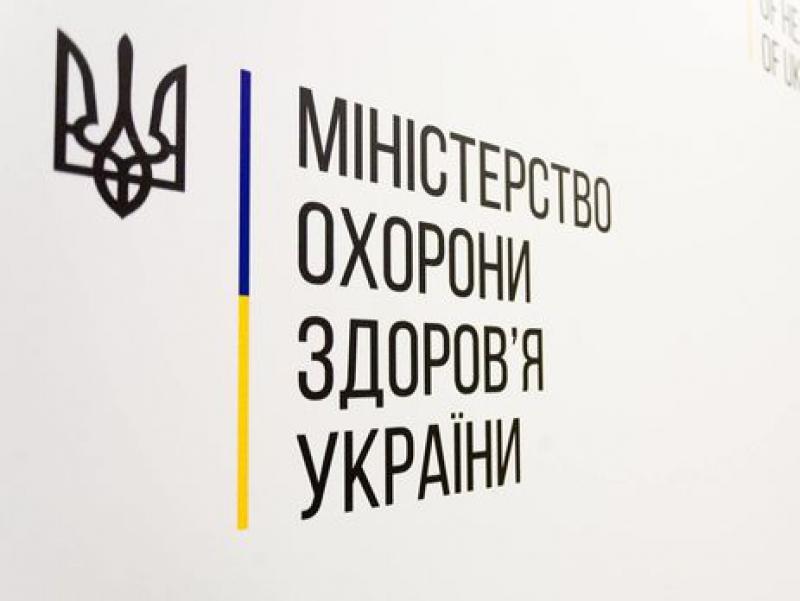 Рекомендации Минздрава Украины относительно предупреждения онкологии